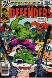 Defenders (1972 series) #70, VF+ (Stock photo)