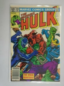 Incredible Hulk #269 Newsstand 6.0 FN stamped Not to be sold (1982 1st Series)