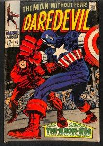 Daredevil #43 (1968)