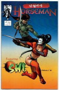 Horseman #1 Featuring Shi (Crusade, 1996) FN/VF