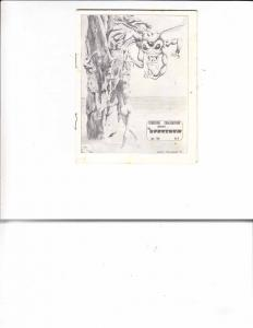 the Spectrum #4 FN- vincent marchesano - spectrum publications 1972 rare