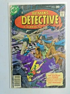Detective Comics #473 1st Series 2.5 (1977)