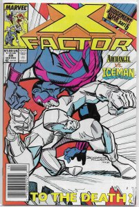 X-Factor   vol. 1   # 49 VG (Judgment War 6) Simonson/Paul Smith, Bogdanove cove