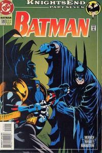 Batman (1940 series) #510, NM (Stock photo)