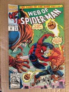 Web of Spider-Man #86
