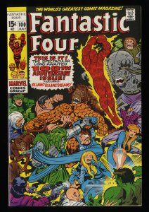 Fantastic Four #100 VF+ 8.5 White Pages