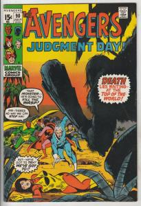 Avengers, The #90 (Jul-71) NM/NM- High-Grade Avengers