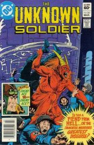 Unknown Soldier (1977 series) #261, VF+ (Stock photo)