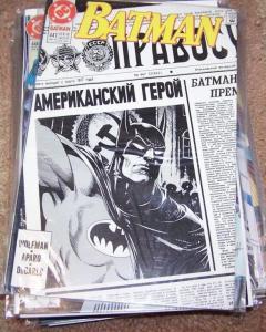 Batman #447 (May 1990, DC) THE DEMON+ RUSSIA JAMES GORDON GOTHAM