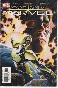 Captain Marvel #5 (2003)