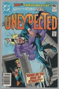 UNEXPECTED (TALES OF) 200 FN- July 1980