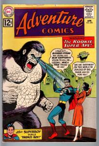 ADVENTURE #295-BIZARRO-KOOKIE SUPER APE-1962-DC WAR SILVER AGE VG