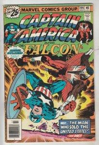 Captain America #199 (Jul-76) VF High-Grade Captain America