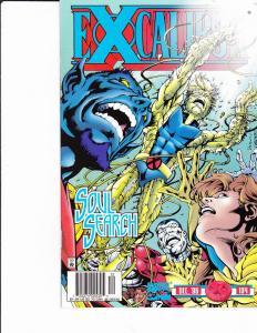 Excalibur #104