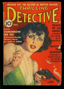 Thrilling Detective October 1938- Gun Moll cover- Spicy VG
