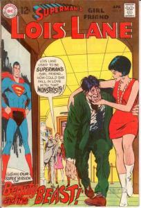 LOIS LANE 91 VG-F April 1969 COMICS BOOK