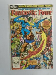 Fantastic Four #236 Direct edition 20th anniversary 8.5 VF+ (1981 1st Series)