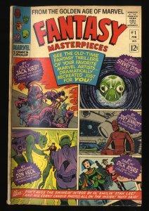 Fantasy Masterpieces #1 VG- 3.5