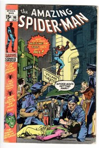 AMAZING SPIDERMAN 96 VG 4.0 DRUG ISSUE-NOT CODE APPROVED!