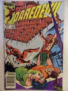 Daredevil #211 (1984)
