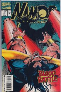 Namor the Sub-Mariner (1990 1st Series) #40 NM