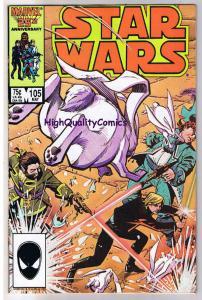 STAR WARS #105, VF/NM, Luke Skywalker, Darth Vader, 1977, more SW in store