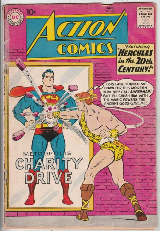 Action Comics #267 (Aug-60) VG Affordable-Grade Superman, Supergirl