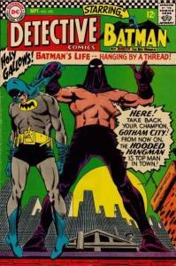 Detective Comics (1937 series) #355, Good+ (Stock photo)