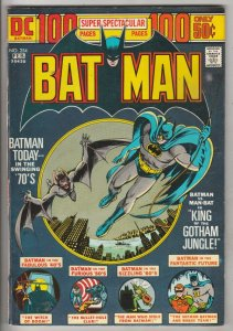 Batman #254 (Feb-74) VF/NM High-Grade Batman