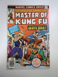 Master of Kung Fu #45 (1976)