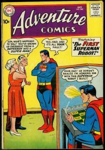 ADVENTURE COMICS #265 1959-SUPERBOY-GREEN ARROW-AQUAMAN VG-