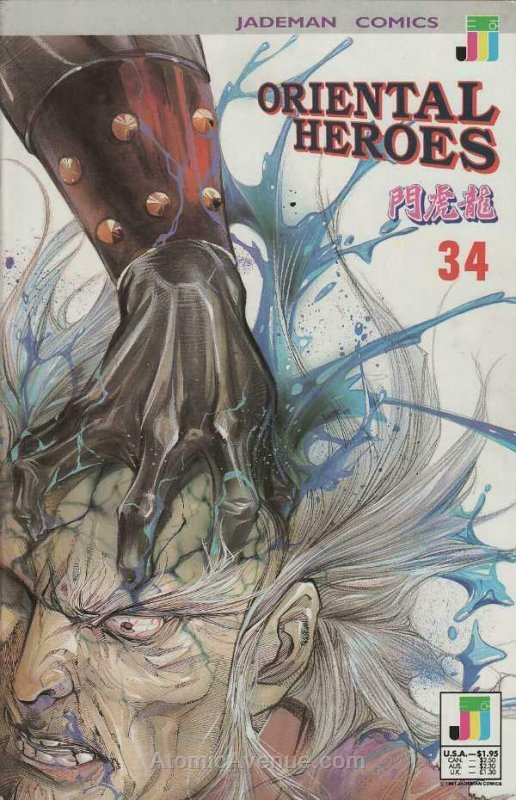 Oriental Heroes #34 VF/NM; Jademan | save on shipping - details inside