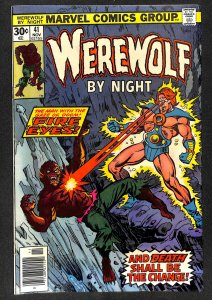 Werewolf by Night #41 (1976)