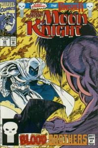 Marc Spector: Moon Knight #35, NM (Stock photo)
