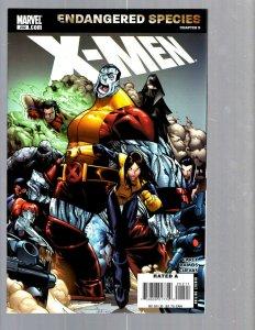 12 Marvel Comics X-Men # 202 204 205 206 207 208 209 210 211 212 213 216 EK17