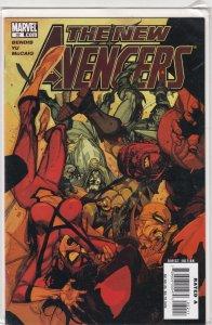 New Avengers #32 (2007)