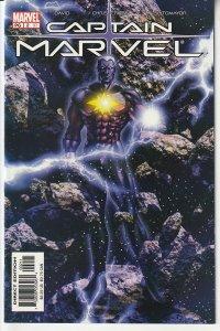 Captain Marvel #2 (2002)