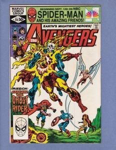 Avengers #214 FN Ghost Rider Marvel 1981