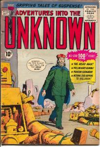 Adventures Into The Unknown #100 1958-ACG-robot cover-Ogden Whitney-VG+
