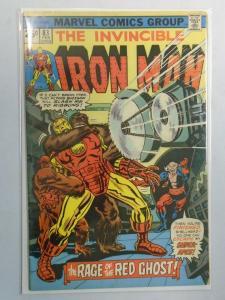Iron Man #83 (1976 1st Series) 4.0/VG