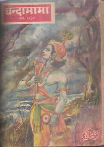 INDIA RARE CHILDREN MAGAZINES HINDI - CHANDAMAMA [28 ] GUDIYA [ 6 ] LOT 34