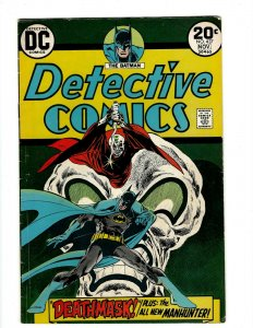 Detective Comics # 437 FN DC Comic Book Batman Robin Joker Catwoman Penguin SR1