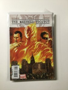 The Marvels Project #1 (2009) HPA