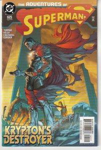 Adventures of Superman #625 (2004)