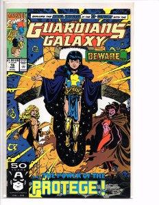 Marvel Comics Guardians of the Galaxy #15 1st app. Protege Jim Valentino