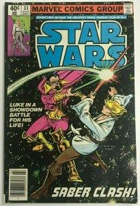 STAR WARS#33 VF 1980 MARVEL BRONZE AGE COMICS