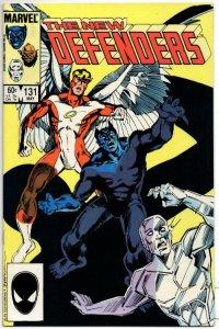 DEFENDERS #131, NM-, Valkyrie, IceMan Angel, Beast, 1972 1984, Marvel