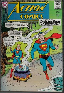 Action Comics #324 (DC, 1965)