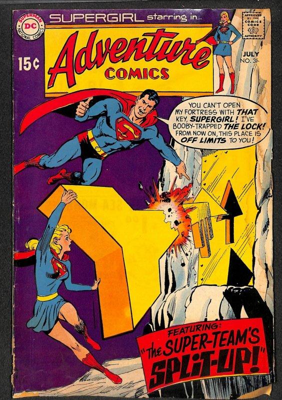 Adventure Comics #382 (1969)