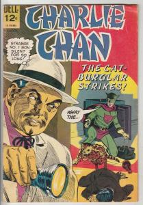 Charlie Chan #1 (Oct-65) VG/FN Affordable-Grade Charlie Chan